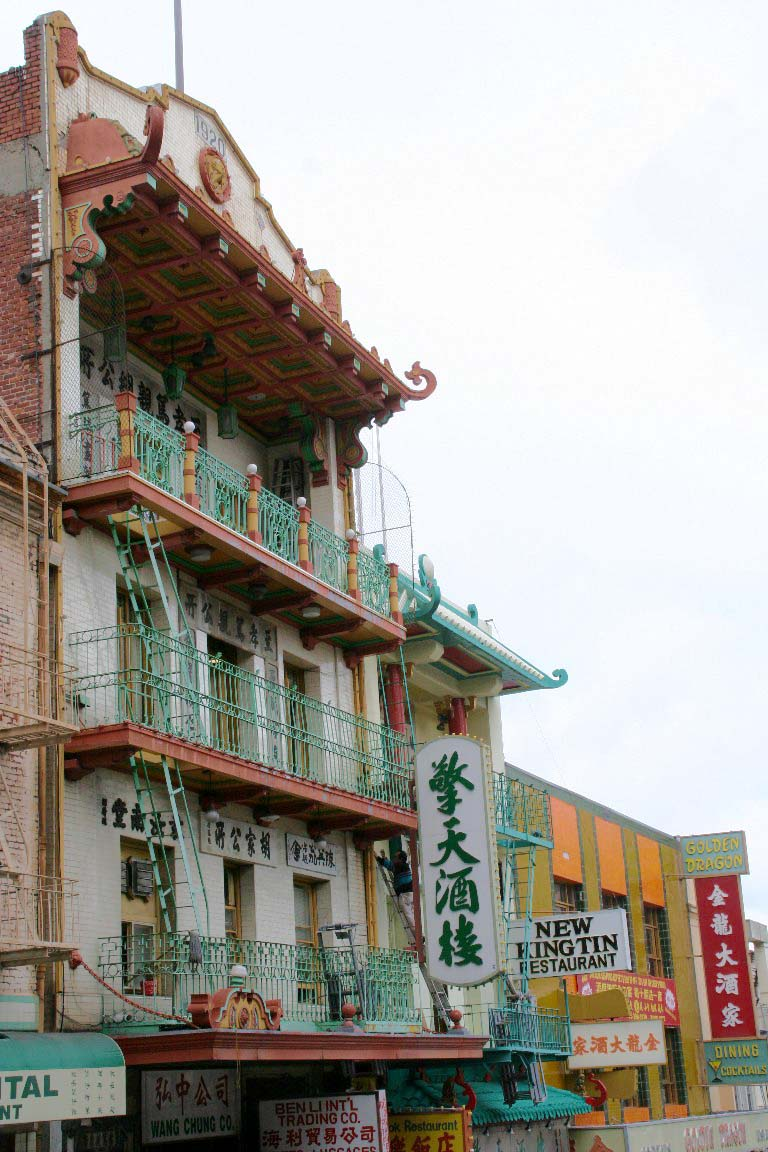 Chinatown and Japantown